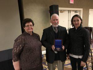 Alan Kreuzer Memorial Award Medal